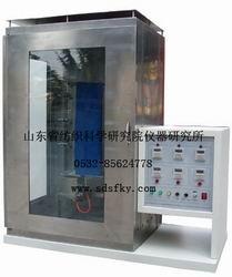 LFY-604织物垂直方向火焰蔓延性能测试仪