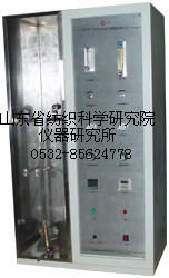 LFY-641单根电线电缆垂直燃烧测试仪