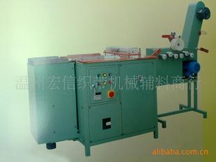 厂家直销织带机辅组设备横式包装机(松紧带包装)