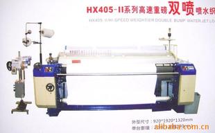 厂家直销优质双喷喷水织机