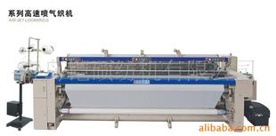 青岛高速喷气织机