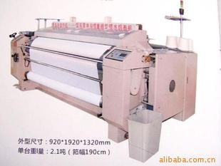 青岛厂家直销高品质喷水织机(图)