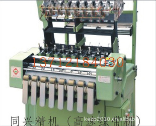TXF8/35无梭织带机--shuttleless needle loom machine
