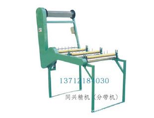 华南地区织带机及成套设备商,询: 13712184030 李先生