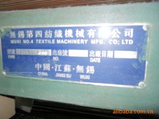 江苏无锡第四纺织机械厂产230剑杆织机
