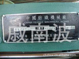 出售 180型剑杆织机 剑杆织布机 纺织机