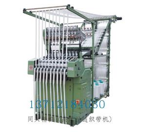 中国拉链织带机厂家/东莞拉链机直销, 询:13712184030