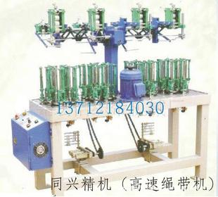 中国绳带机/织带机/钩边机/提花机,厂家直销