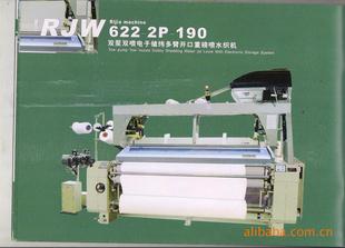 电压RJW408重磅喷水织机