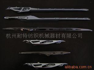 GAMMA 剑杆头 纺织配件 纺机配件 剑杆织机