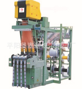 平阳县嘉新织带机械厂    Pingyang County Kerry the new ribbon Machinery Factory