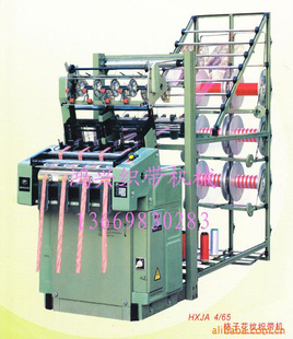 东莞市鸿兴织带机械有限公司    HONGXING MACHINERY CO.,LTD