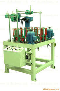 48锭高速编织机,编织机,织带机
