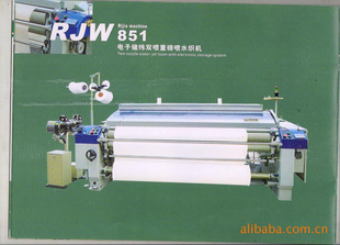 RJW408喷水织机