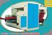 TME900S(TME1300A)型针织物呢毯预缩机