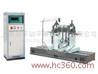 动平衡检测设备纺织胶辊平衡机