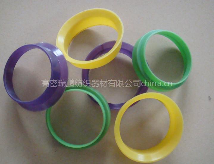 订做优质塑料粗纱管色圈