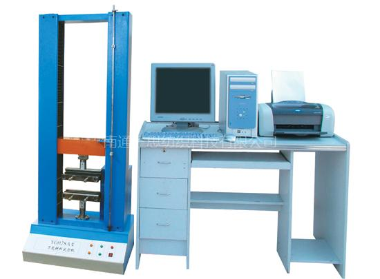 YG028A万能材料试验机