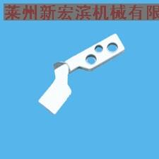 田岛绣花机固定刀