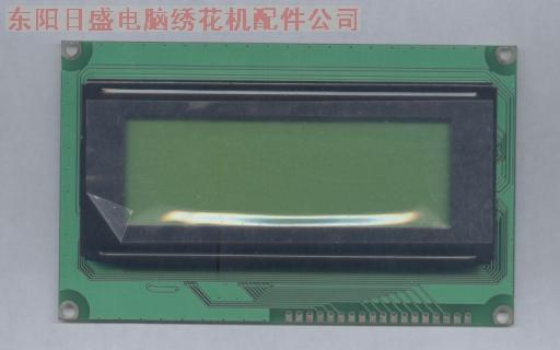 绣花机液晶显示屏