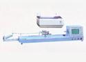 Y331A/C型数字式纱线捻度机