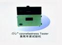 safq ozonefastness Tester臭氧牢度试验机