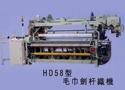 HD958型毛巾剑杆织机
