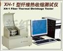 XH-1型纤维热收缩测试仪