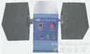 ICI起毛起球测试仪