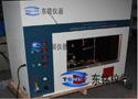 UL垂直水平燃烧测试仪