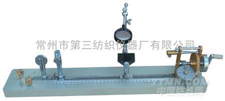 Y321型手摇捻度机