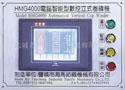 G203(SG193)、GA293型立式卷纬机电脑智能化改造