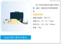 YG631型汗渍色牢度仪