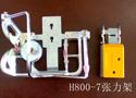 H800-7 张力架