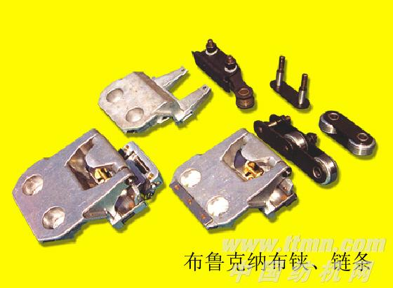 BIJ-110(布鲁克纳)布铗,链条,针座,立式链条