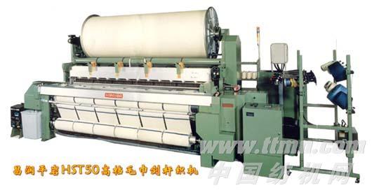 HST50型毛巾剑杆织机