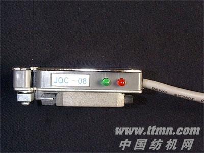 JQC-08型电子清纱器