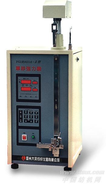 YG(B)021A-II型单纱强力机