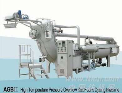 AGBⅡ高温高压溢流染色机
