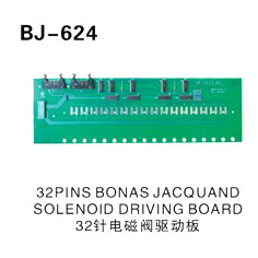 32PINS BONAS JASQUAND SOLENOID DRIVING BOARD 32针提花机电磁阀驱动板