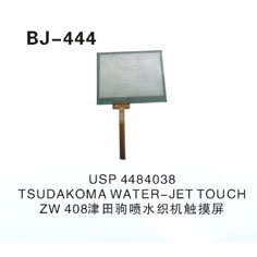 USP 4484038  TSUDAKOMA WATER-JET TOUCH ZW 408津田驹喷水织机触摸屏