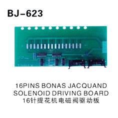 16PINS BONAS JASQUAND SOLENOID DRIVING BOARD 16针提花机电磁阀驱动板
