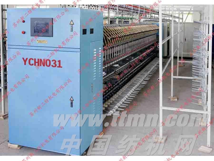 YCHN3031型花式捻线机