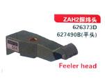 ZAH2探纬头(626373D 627490B平头)