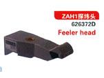 ZAH1探纬头(626372D)