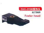 ZAX-9100探纬头-627869
