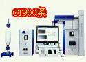 CT900条干均匀度测试仪