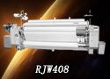 RJW408电子储纬双喷高速重磅喷水织机