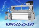 RJW622-2p-190双泵双喷电子储纬多臂开口重磅喷水织机