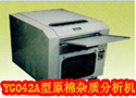 YG042A型原棉杂质分析机